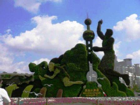 Топиарное искусство - виды растений и фото (22)