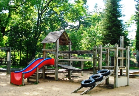 Сад для взрослых и детей (1)